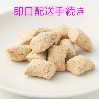 MUJI (無印良品) - きなこ玉 無印良品 2袋 お菓子