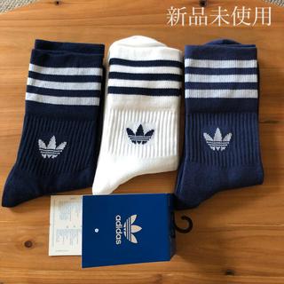 adidas - 新品 3足セット アディダスオリジナルス 靴下 ソックス  24-26cm