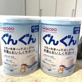 ワコウドウ(和光堂)のぐんぐん☆粉ミルク2缶セット(その他)