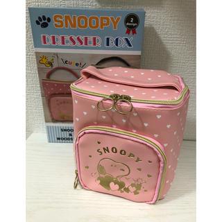 SNOOPY - ★新品未使用★ スヌーピー 化粧ポーチ バッグ メイク