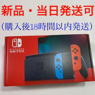 Nintendo Switch - Switch スイッチ 本体 ネオン ニンテンドースイッチ Nintendo