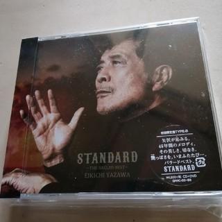STANDARD~THE BALLAD BEST~(初回限定盤B-DVD版)