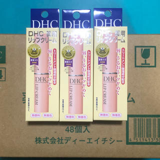 DHC - DHCリップクリーム3本セット