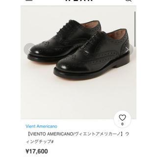 ジャーナルスタンダード(JOURNAL STANDARD)のvineto americano ウィングチップ ローファー(ローファー/革靴)