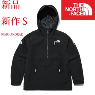 THE NORTH FACE - 新品 新作 【海外限定】ザ ノース フェイス リモ アノラック 黒 S