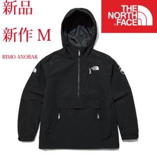 THE NORTH FACE - 新品 新作 【海外限定】ザ ノース フェイス リモ アノラック 黒 M