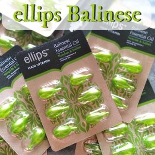 エリップス(ellips)のエリップス バリニーズ グリーン 2シート(12粒)(トリートメント)