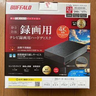 Buffalo - 外付けハードディスク 2TB