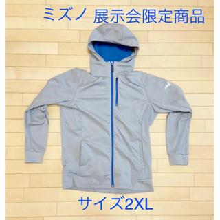ミズノ(MIZUNO)のミズノ ストレッチフリースジャケット パーカー サイズ2XL 展示会限定品(パーカー)
