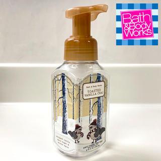 バスアンドボディーワークス(Bath & Body Works)のBath & Body Works 空容器 TOASTED VANILLA...(容器)