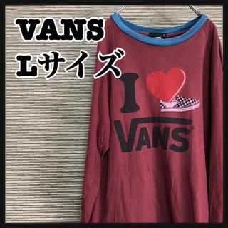 ヴァンズ(VANS)の【バンズ】ロンT七分袖 デカロゴ 日本製 アースカラー L 9(Tシャツ/カットソー(七分/長袖))