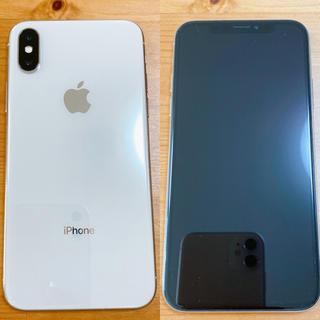 Apple - iPhoneX 64GB シルバー SIMフリー バッテリー残量97%