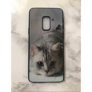 ギャラクシー(Galaxy)の可愛いねこちゃん♪薄型背面9Hガラスケース GalaxyS9  萌猫(Androidケース)