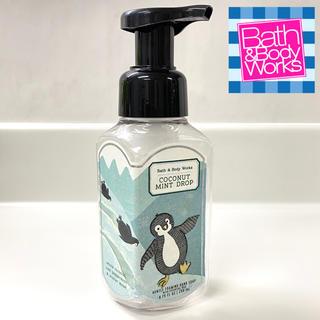 バスアンドボディーワークス(Bath & Body Works)のBath & Body Works 空容器 COCONUT MINT DROP(容器)