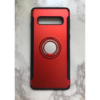 ギャラクシー(Galaxy)のGalaxyS10 カッコいいリング付き耐衝撃ケース レッド 赤(Androidケース)