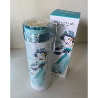 Disney - ☆新品☆【Disney】アラジン ジャスミン ライトスリム 水筒