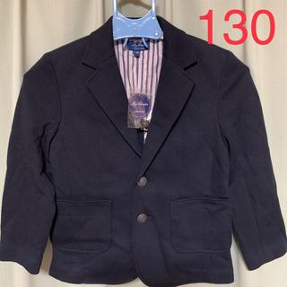 マザウェイズ(motherways)の新品 マザウェイズ フォーマル ジャケット 130(ドレス/フォーマル)