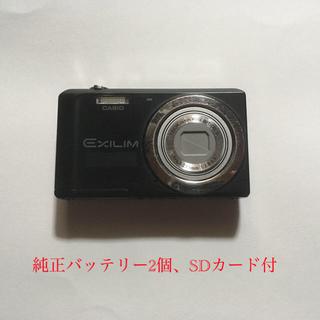カシオ(CASIO)のCASIO EXILIM EX-ZS5BK(コンパクトデジタルカメラ)
