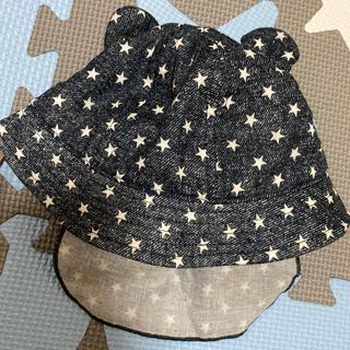 ベビー帽子 44cm(帽子)