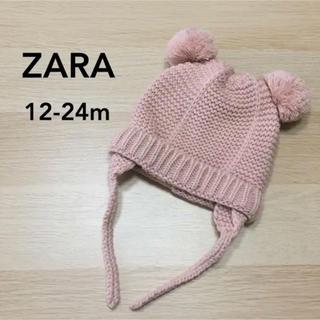 ZARA KIDS - zara  baby  ポンポン ニット帽 くま耳 ピンクベージュ