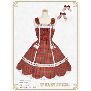 BABY,THE STARS SHINE BRIGHT - 裾スカラップタータンチェック ジャンパースカート コーム エンジ