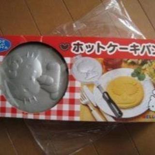 ハローキティ(ハローキティ)の新品★ハローキティ★ホットケーキパン(調理道具/製菓道具)