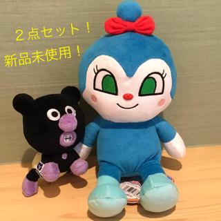 アンパンマン(アンパンマン)の新品 アンパンマン ぬいぐるみ あかちゃんのばいきんまん &コキンちゃん セット(ぬいぐるみ/人形)