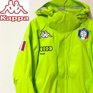 Kappa - 【激レア】kappa FISI Audi スキーウェア 定価70400