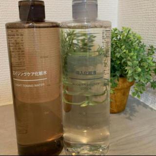 ムジルシリョウヒン(MUJI (無印良品))のMUJI(無印)エイジング化粧水・導入化粧液(化粧水/ローション)