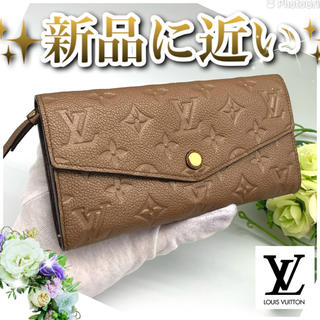 LOUIS VUITTON - 高級感❤️and柔らかレザー✨LOUIS VUITTON❤️アンプラント 財布