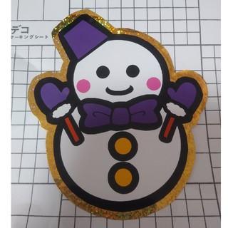 手作りステッカー シール「雪だるま snowman スノーマン」(紫)(しおり/ステッカー)