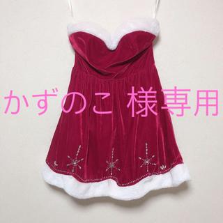 デイジーストア(dazzy store)の【 美品 】サンタコス ♡ サンタ風 ♡ ベロア調 ♡ ドレス(ミニドレス)