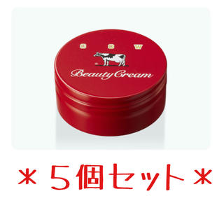 ギュウニュウセッケン(牛乳石鹸)の限定品 * 牛乳石鹸 * 80g * 5個セット * ボディクリーム(ボディクリーム)