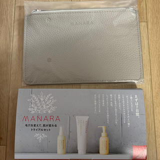 マナラ(maNara)のMANARA 7日間トライアルキット+ポーチ(サンプル/トライアルキット)