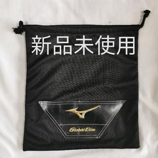 ミズノ(MIZUNO)のミズノ グローバルエリート グラブケース スパイクケース 袋 ミズノプロ(その他)