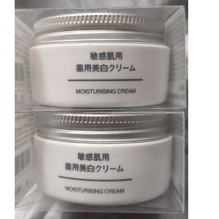ムジルシリョウヒン(MUJI (無印良品))の無印良品 敏感肌用 薬用美白クリーム 45g(フェイスクリーム)