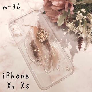 """ディーホリック(dholic)の【""""O""""case.】ニュアンス iPhoneケース m-36【 X, Xs専用】(iPhoneケース)"""