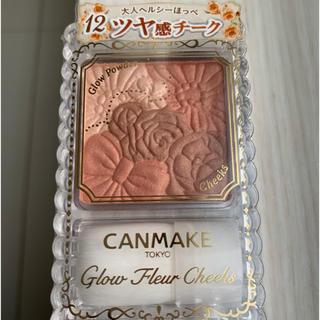 CANMAKE - グロウフルールチークス12