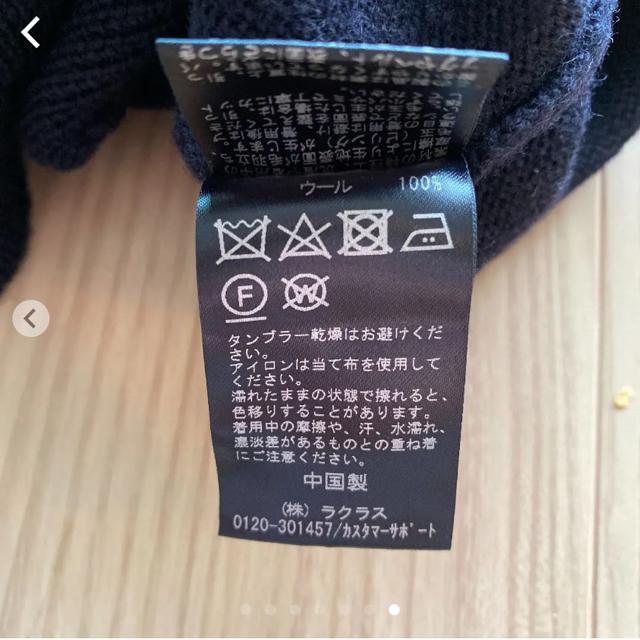 DEUXIEME CLASSE(ドゥーズィエムクラス)のakityatho様 EVERYDAY クルーネックニット レディースのトップス(ニット/セーター)の商品写真