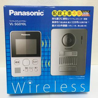 Panasonic - Panasonic VL SGD10L ワイヤレステレビドアホン 新品未開封