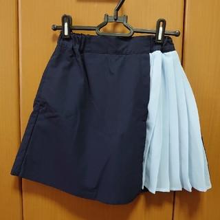 GU - キッズ キュロットスカート 150