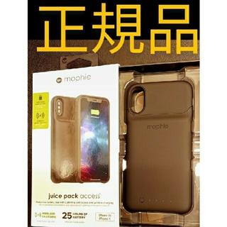 Softbank - 過充電防止に iPhoneX.XS充電バッテリーケース ソフトバンク ワイヤレス