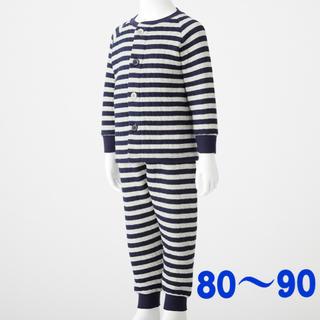 MUJI (無印良品) - 無印良品『脇に縫い目のない キルトはらまき付きパジャマ(ネイビー×ボーダー)』