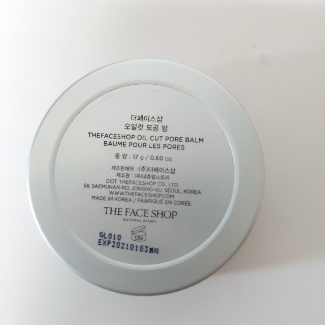 THE FACE SHOP(ザフェイスショップ)のTHE FACE SHOP オイルカット下地 コスメ/美容のベースメイク/化粧品(化粧下地)の商品写真