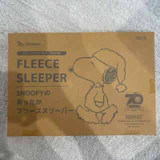 SNOOPY - ひよこクラブ 11月号♡SNOOPY フリーススリーパー