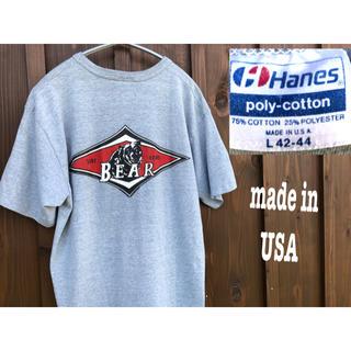 ベアー(Bear USA)のUSA製 Hanes bear ベアー 両面プリント tシャツ ヴィンテージ(Tシャツ/カットソー(半袖/袖なし))