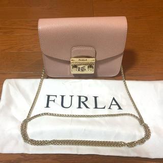 フルラ(Furla)の【★美品★】FURLA メトロポリス ピンクベージュ(ショルダーバッグ)