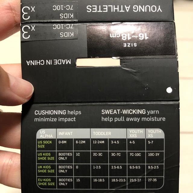 NIKE(ナイキ)のNIKE ソックス 16センチ キッズ/ベビー/マタニティのこども用ファッション小物(靴下/タイツ)の商品写真