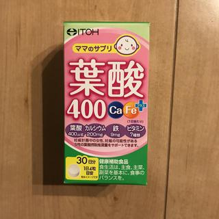 葉酸 400 Ca・Feプラス 120粒   葉酸サプリ