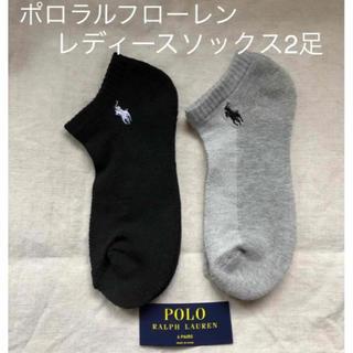 POLO RALPH LAUREN - ポロラルフローレン レディースソックス2足 靴下 ブラック グレー